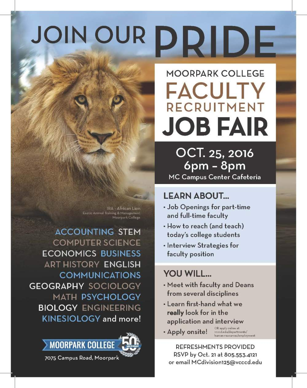 facultyrecruitflier-2016